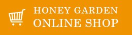 HONEY GARDEN ONLINE SHOP