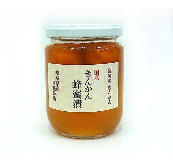 きんかん蜂蜜漬